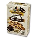 ファルコーネ カントチーニ チョコレート 200g