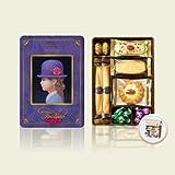 Japan Biscuit Tin /Japanese Cookies Gift Box (Tivolina Bonus Pack)