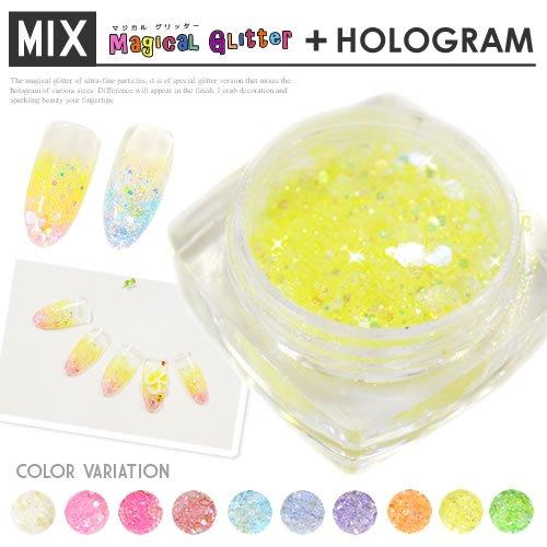ライトグリーン マジカルグリッター + ホログラム ジェルネイルやアクリルに混ぜてOK グリッター LOAVE NAIL
