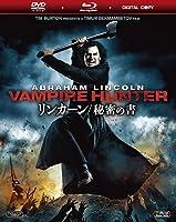 リンカーン/秘密の書 2枚組ブルーレイ&DVD&デジタルコピー (初回生産限定) [Blu-ray]