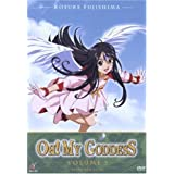 OH! My Goddess, Vol. 5 Episoden 19-22