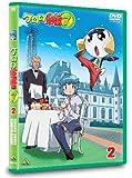 ケロロ軍曹7thシーズン 2 [DVD]