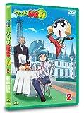ケロロ軍曹 7thシーズン 2[DVD]