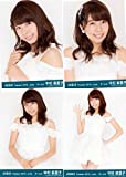 AKB48 公式生写真 Theater 2015.June 月別06月 【中村麻里子】 4枚コンプ