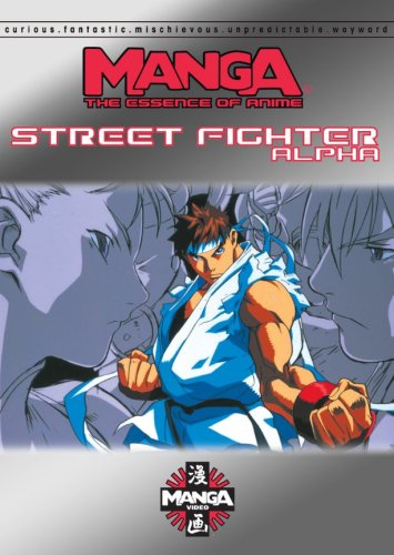 Essence of Anime: Street Fighter Alpha [DVD] [Region 1] [US Import] [NTSC]