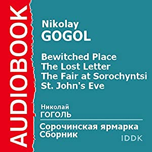 'A Bewitched Place', 'The Lost Letter', 'The Fair at Sorochyntsi', and 'St. John's Eve' [Russian Edition] Audiobook