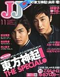 JJ (ジェイジェイ) 2011年 11月号 [雑誌]