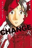 CHANGE?R(1)