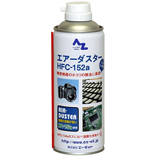 Ezetto (AZ) air duster 152a390ml 941 [HTRC 2.1]