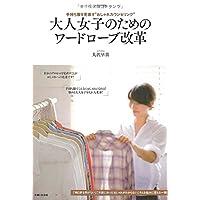 大沢早苗 表紙画像