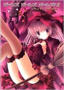 [Japanese Edition] [JE]: E ☆ 2: 9784331900314: Amazon.com: Books