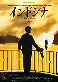 インドシナ HDリマスター版 [DVD] 北野義則ヨーロッパ映画ソムリエ 1992年ヨーロッパ映画BEST10