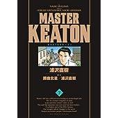 完全版 MASTERキートン   7