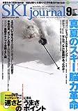 SKI JOURNAL (スキー ジャーナル) 2008年 09月号 [雑誌]