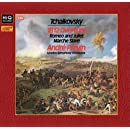 Tchaikovsky: 1812 Overture & Romeo And Juliet (XRCD24 Master)