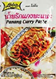 Thai Panang curry paste (50g by Lobo)