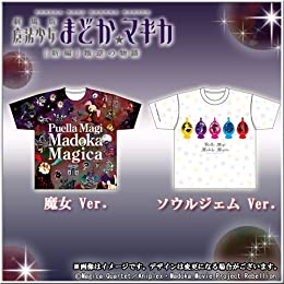 魔法少女まどか☆マギカ フルグラフィックTシャツ 魔女Ver.