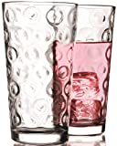 ★ Circleware Circles Glass Drinking Glasses Set, 17 Ounce, Set of 4, Limited Edition Glassware Drinkware Drink Cups/coolers