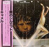 Camel ?- Rain Dances Japan Pressing with OBI K19P-9053