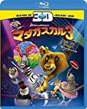 マダガスカル3 3枚組3D・2Dブルーレイ&DVD[Blu-ray/ブルーレイ]