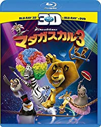 マダガスカル3 3枚組3D・2Dブルーレイ&DVD [Blu-ray]