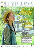Anne Of Green Gables - Collector's Box Set [1985] [DVD]