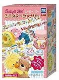 スージー・ズー ミニステーショナリー 10個入 BOX (食玩)