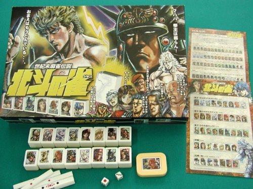 Sparrow nouvelle version de Mahjong tuiles Mahjong l?gende si?cle Hokuto (Japon importation)