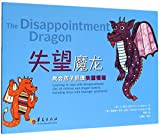 img - for Devil Dragon of Disappointment (Teach Children to Manage Disappointment Mood) book / textbook / text book