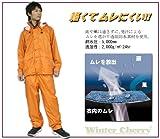ライトレインスーツ シルバー Lサイズ 透湿防水素材を使用した軽量透湿レインスーツ #7500