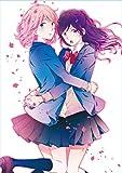 TVアニメ「虹色デイズ」5巻[Blu-ray/ブルーレイ]