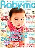 Baby-mo (ベビモ) 2008年 03月号 [雑誌]
