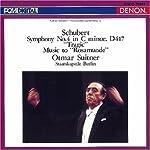 シューベルト:交響曲第4番「悲劇的」