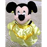 "Retired Disney Unique Minnie Mouse 8"" Plush Bean Bag Doll Dressed As Beauty And The Beast Princess Belle"