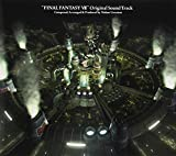 Image of Final Fantasy VII Original Soundtrack