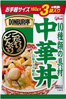 グリコ DONBURI亭 中華丼3食パック 480g(160g×3食)