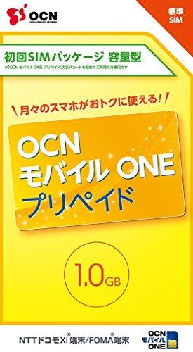 NTTコミュニケーションズ OCN モバイル ONE プリペイド(初回SIMパッケージ)容量型 標準SIM T0004017
