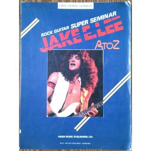 ジェイク・E・リー・A TO Z (ロック・ギター・スーパー・セミナー)