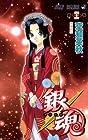 銀魂 第44巻 2012年04月04日発売
