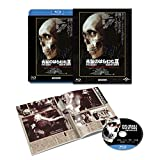 Amazon.co.jp死霊のはらわた II ユニバーサル思い出の復刻版 ブルーレイ [Blu-ray]