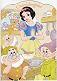Disney Snow White and the Seven Dwarfs Granddaughter Thanksgiving Day Greeting Card