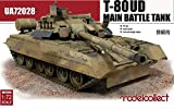 modelcollect ua72028Maqueta de T de 80ud MAIN Battle Tank