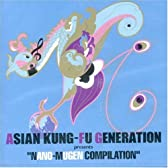 ASIAN KUNG-FU GENERATION presents NANO-MUGEN COMPILATION