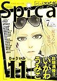 コミックスピカ No.33