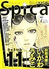 コミックスピカ No.33 (書籍扱いコミックス)