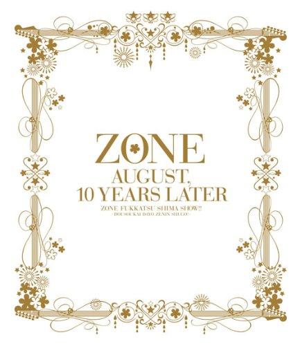 「10年後の8月…」ZONE復活しまっSHOW!!~同窓会だよ全員集合!~(初回生産限定盤) [DVD]