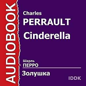 Cinderella [Russian Edition] Audiobook
