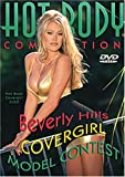 Cover art for  Beverly Hills Covergirl Model Contest