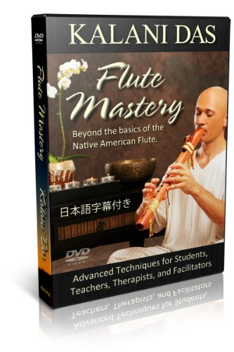 Flute Mastery