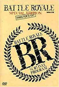 Battle Royale (Special Edition) [Director's Cut]